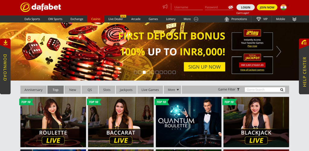 A variety of casino games at Dafabet site.